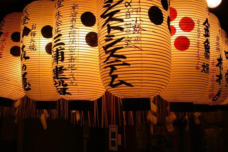 lanterns-1043416_1920-795x530